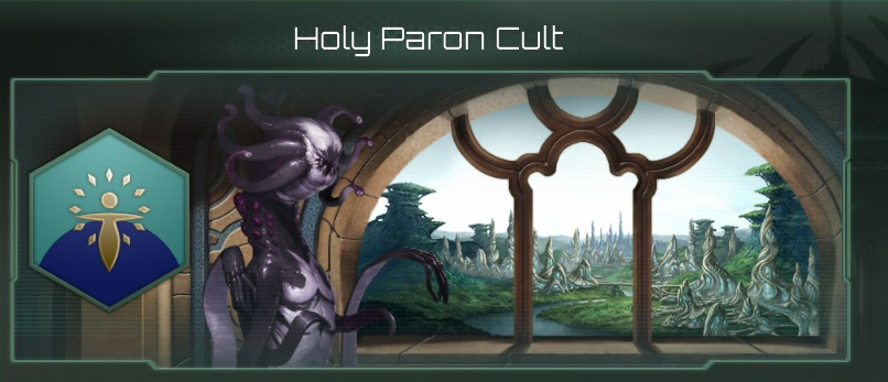 Holy Paron Cult.png